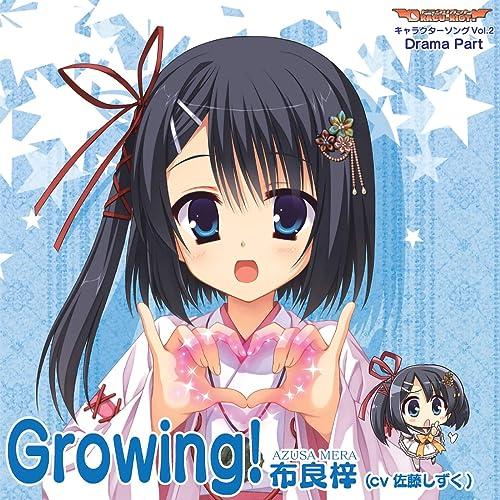 DRACU-RIOT! キャラクターソング Vol.2「Growing!」 Drama Part