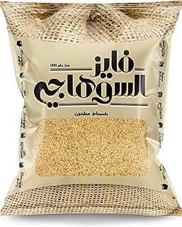 Faiez Al-Suhagy Bread Crumbs - 250 grams