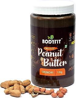 Bodyfit Chocolate Peanut Butter Crunchy 1 Kg