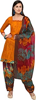 Rajnandini Mustard Cotton Salwar Suit For Women (Ready To Wear)(One Size)