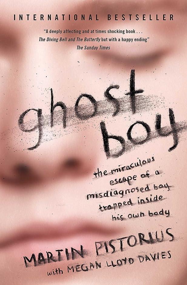 歩行者前部回転させるGhost Boy (English Edition)