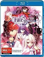 Fate/stay Night: Heaven's Feel 1. Presage Flower (Blu-ray)