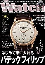 POWERWatch (パワーウォッチ) No.101 2018年 09月号 [雑誌] POWER Watch (パワーウォッチ)