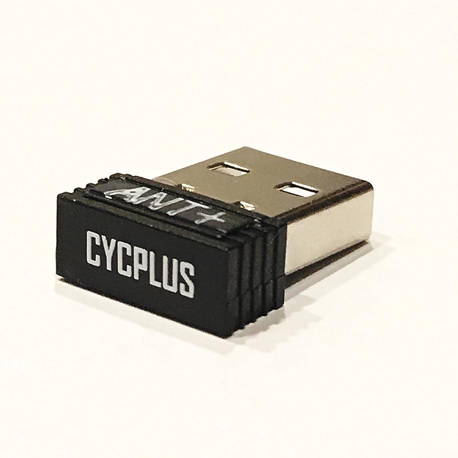 CYCPLUS ANT+ センサー USB ミニドングル