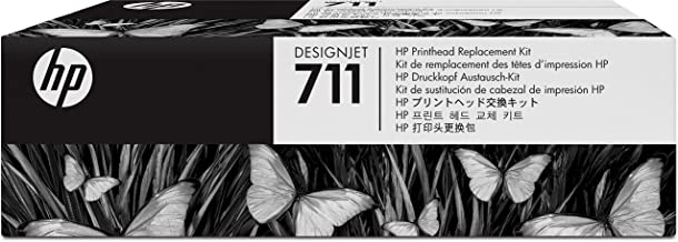 HP 711 Designjet Printhead Replacement Kit (C1Q10A) for HP DesignJet T120 24-in Printer HP DesignJet T520 24-in Printer HP DesignJet T520 36-in PrinterHP DesignJet printheads help you respond quickly by providing quality speed and easy hassle-free printing
