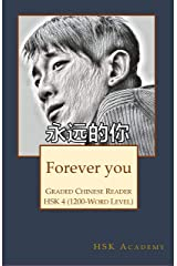 Forever you: Graded Chinese Reader: HSK 4 (1200-Word Level) (English Edition) Format Kindle