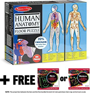 Human Anatomy: 100-Piece Floor Puzzle + FREE Melissa & Doug Scratch Art Mini-Pad Bundle [04459]
