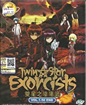 twin star exorcists anime episodes