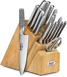 Global Knife Set - 20 Piece - Bamboo Block
