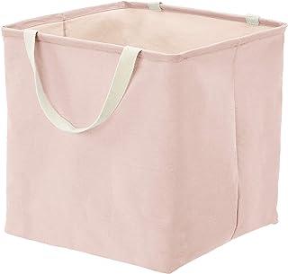 comprar comparacion AmazonBasics – Canasto de tela, grande, cúbico, rosa apagado