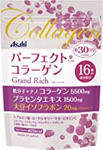 Asahi Perfect Asta Collagen Powder Grand Rich 228 g (for 30 Days)