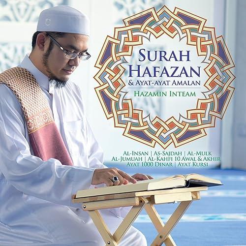 Al Kahfi 100 110 By Hazamin Inteam On Amazon Music Amazoncom
