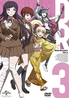 danganronpa 3–The End Of Hope dodogamine School (despair Series) DVD III (first production Limited Edition)