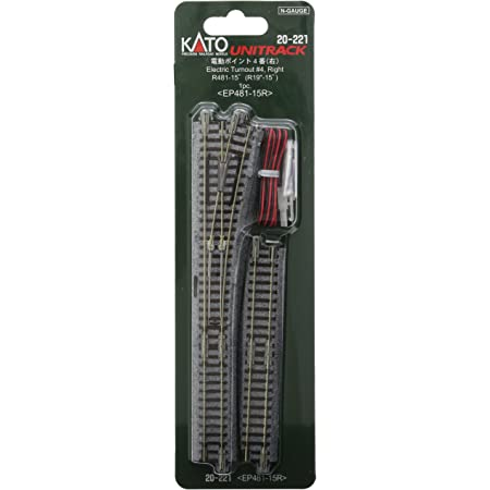 Kato N Scale Turntable Extension Track KA-20-286 Curved