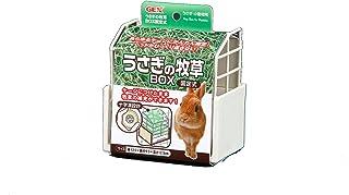 ジェックス うさぎの牧草BOX固定式