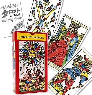 タロット オブ マルセイユ -Tarot of Marseilles-【タロットカード解説書付き】