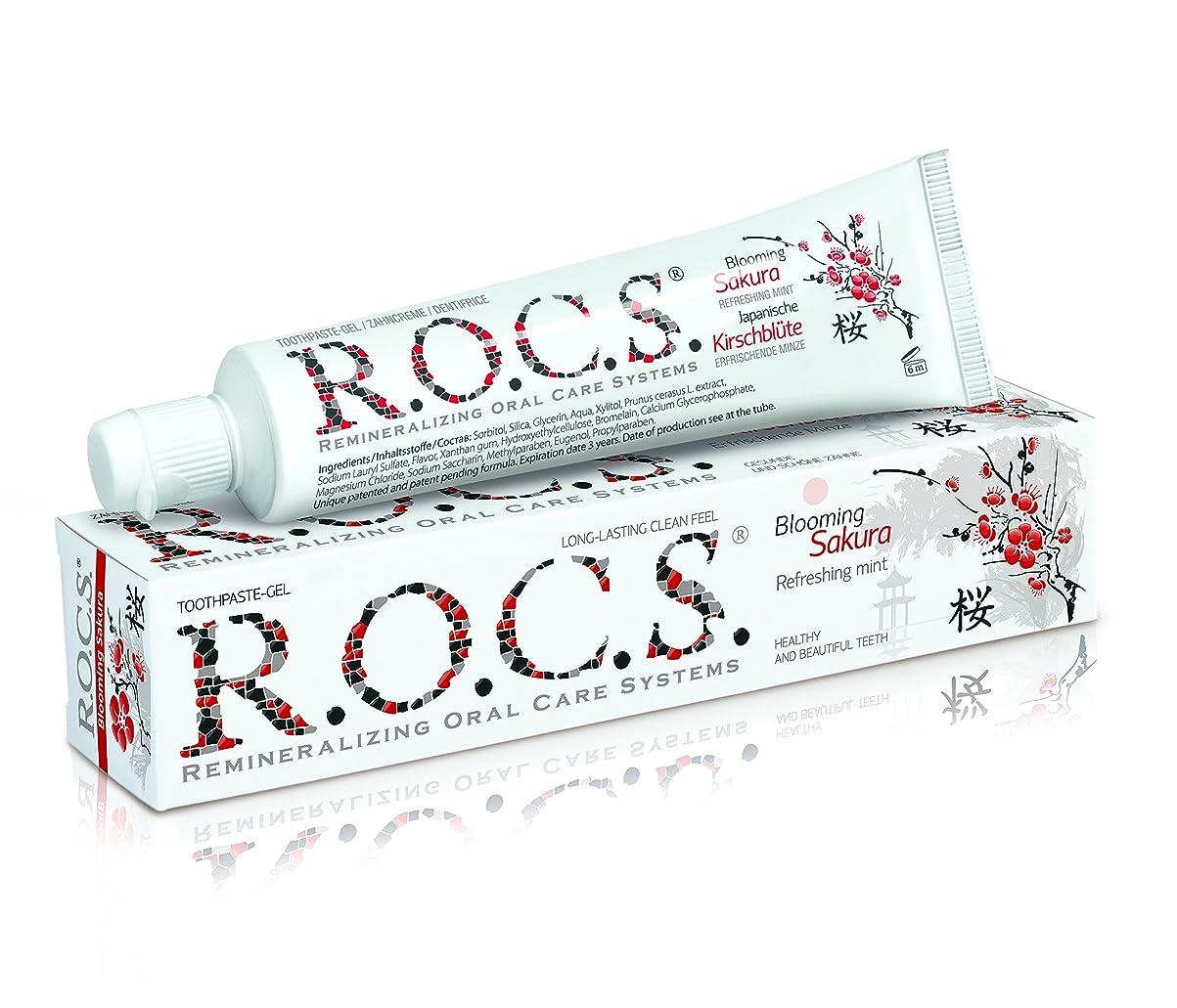 沿って敬意南R.O.C.S. ロックス歯磨き粉 ブルーミング サクラ