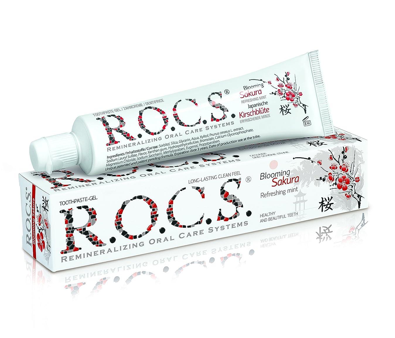 集中探すしみR.O.C.S. ロックス歯磨き粉 ブルーミング サクラ