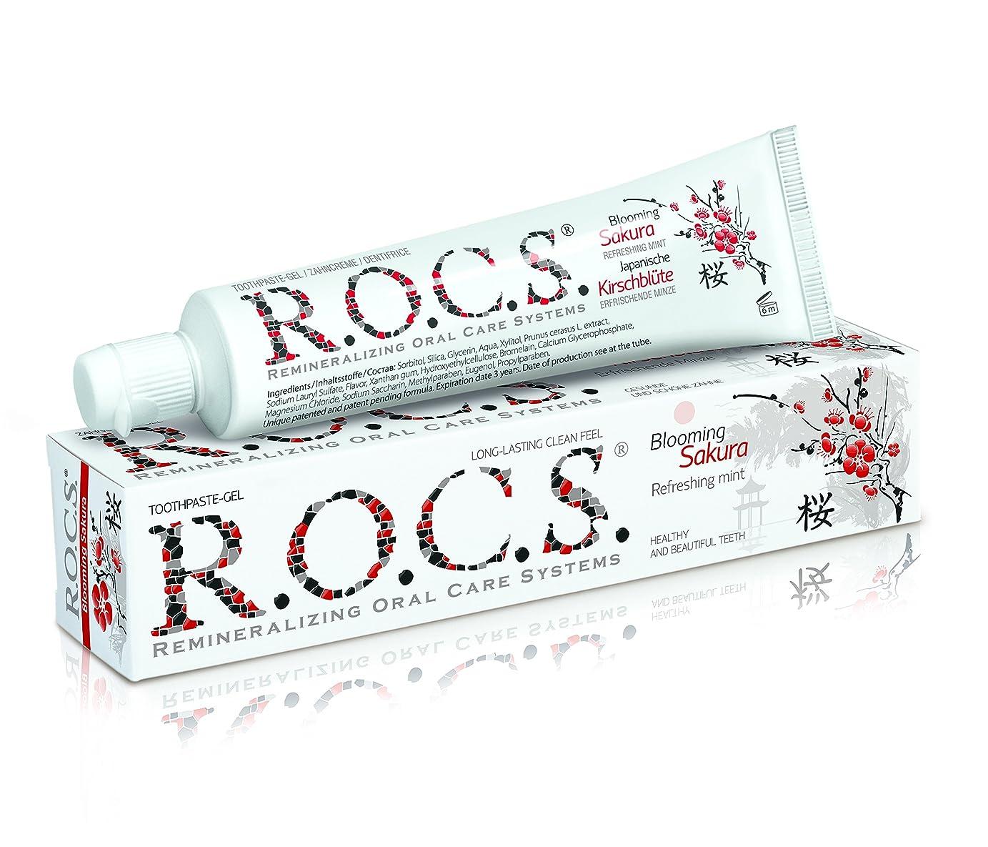 割れ目わかるやさしいR.O.C.S. ロックス歯磨き粉 ブルーミング サクラ