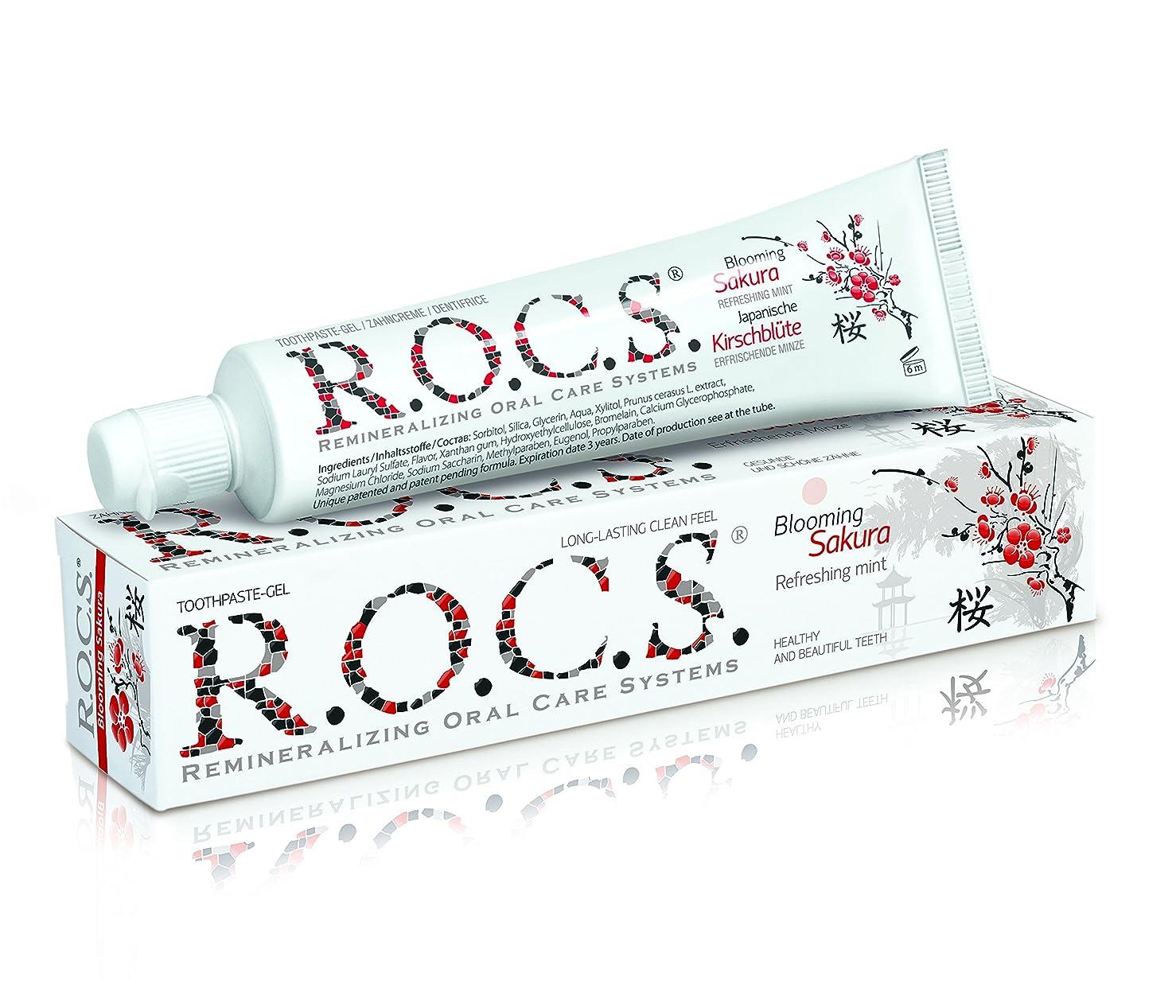 音節空港品揃えR.O.C.S. ロックス歯磨き粉 ブルーミング サクラ