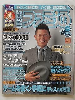 週刊ファミ通 2007年 2/16号 No.948 [雑誌]