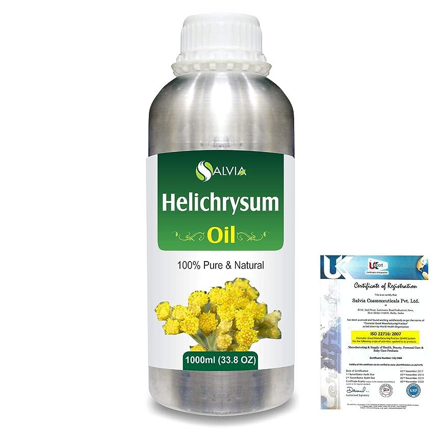 の面ではペレットお世話になったHelichrysum (Helichrysum Italicum) 100% Pure Natural Essential Oil 1000ml/33.8fl.oz.