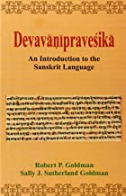 Best design in sanskrit language Reviews