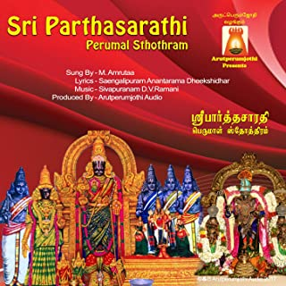 Sri Parthasarathi Perumal Sthothram