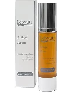 LEBYUTÍ Serum facial antiarrugas. Serum hidratante efecto lifting con ácido hialurónico, vitamina C, colágeno, açaí y té verde. ¡Notarás los resultados desde el primer día! 50 ml.