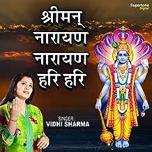Shreeman Narayan Narayan Hari Hari (Dhun)