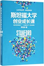 Best stanford publishing course Reviews