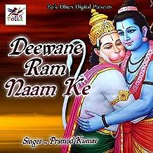 Deewane Ram Naam Ke