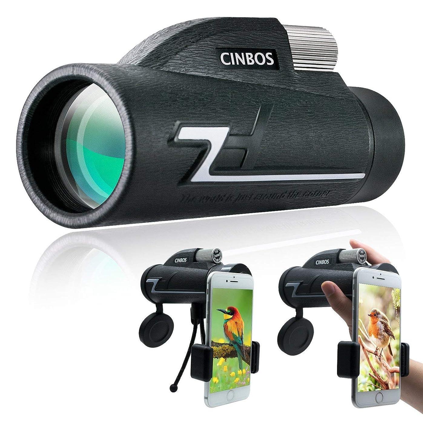 取るに足らない崩壊設置単眼鏡 16x50 高倍率 単眼望遠鏡、スマホホルダーと三脚付き、防水?曇り止め、 高画質 FMC多層コーティング、BAK4光学プリズム 片手でピント合わせ、鳥観察、遠足、キャンプ、旅行、モニタリング、コンサートなど、さまざまなアウトドア活動で活躍できます