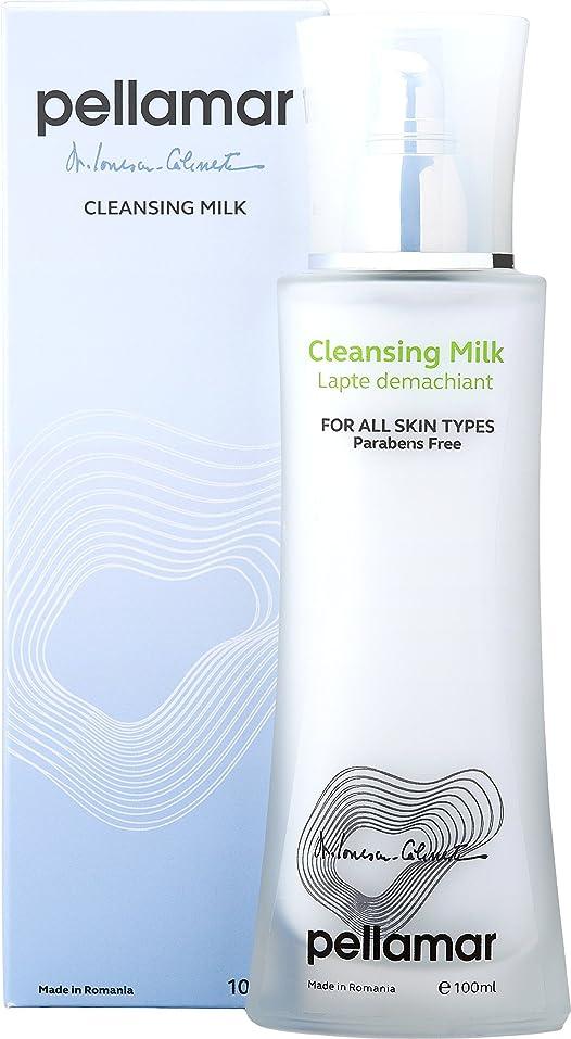 現金汚れる飽和するどろクレンジング 美容大国ルーマニア ペラマール クレンジングミルク どろ抽出物配合100mL(ドクターズコスメ)