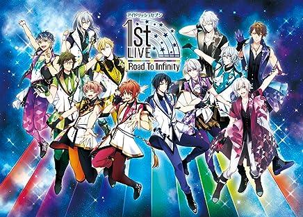 アイドリッシュセブン 1st LIVE「Road To Infinity」 Blu-ray BOX -Limited Edition-