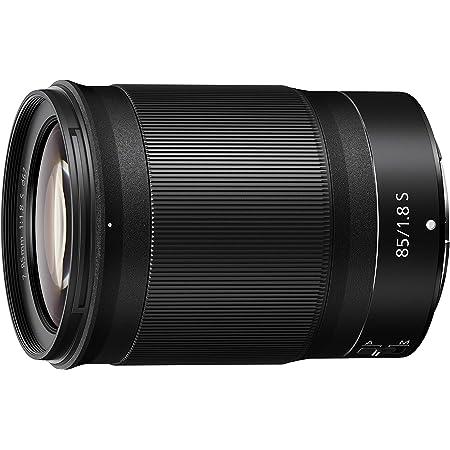 NIKON NIKKOR Z 85mm f/1.8 S Portrait Fast Prime Lens for Nikon Z Mirrorless Cameras