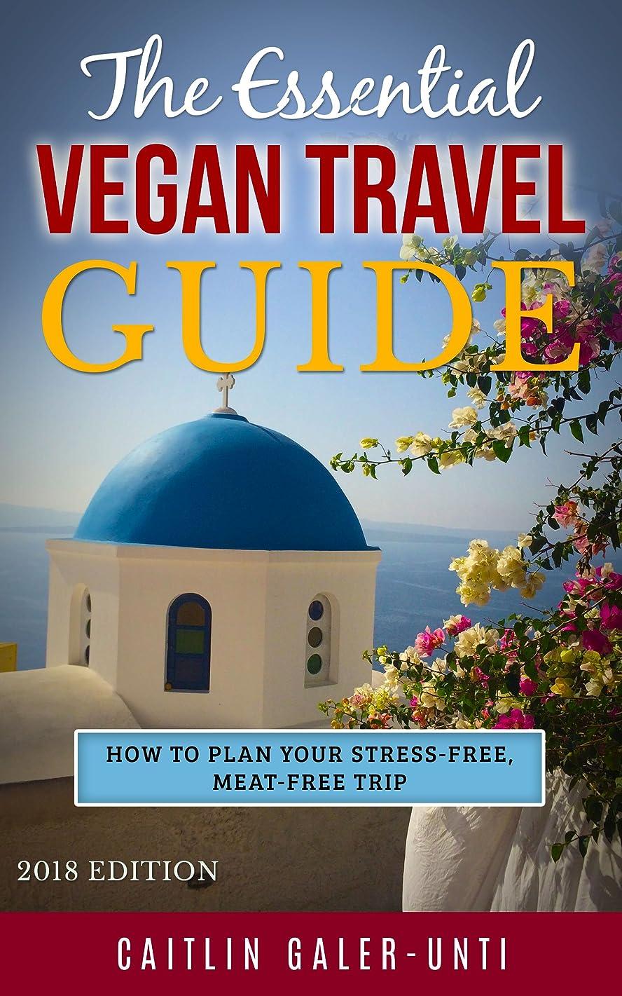 死すべき折り目テクニカルThe Essential Vegan Travel Guide: 2018 Edition (English Edition)
