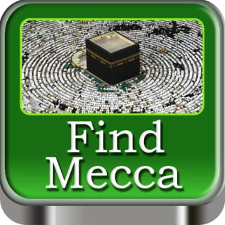 Find Mecca for Kindle Fire