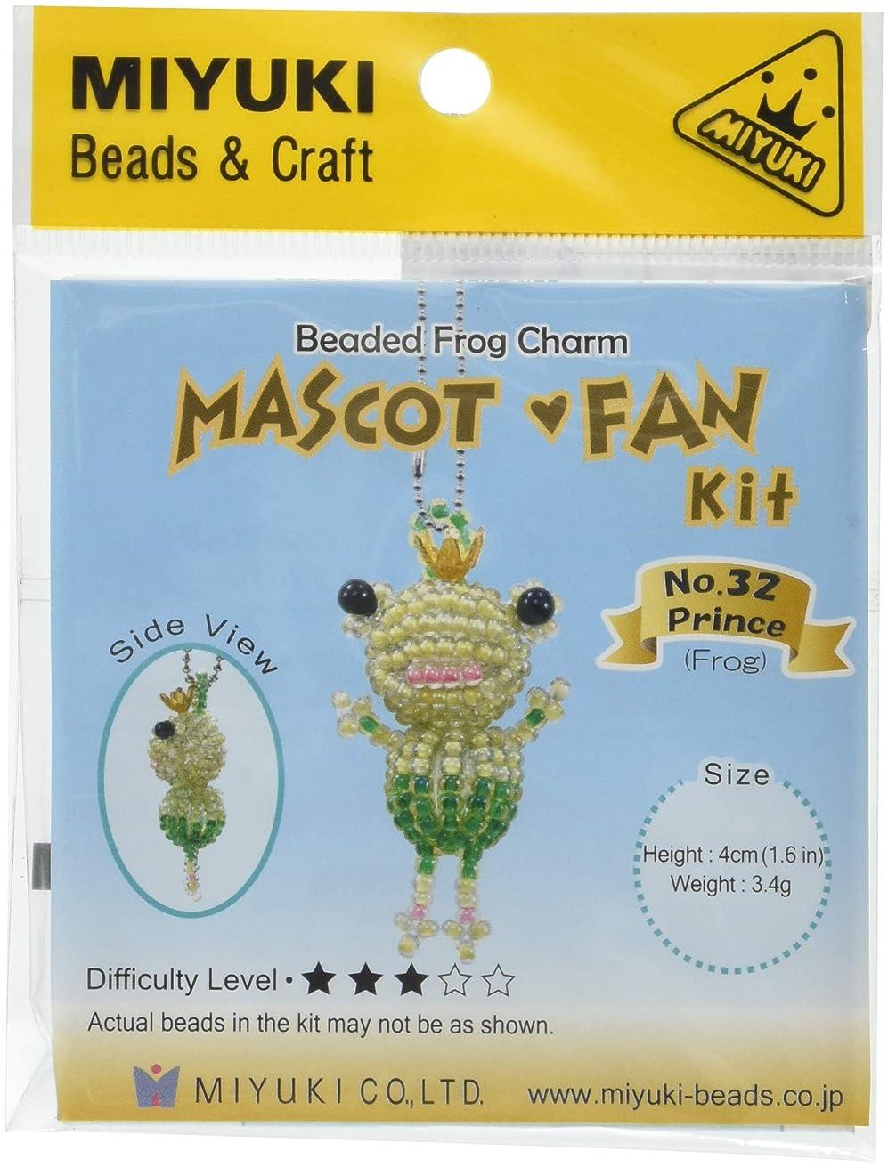 Miyuki Bead Kit, Frog Prince Charm, MFK32, 1-Kit