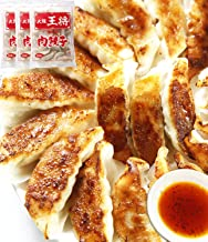 大阪王将 肉餃子 50個入×3(合計150個) たれ×18袋付 冷凍食品 ぎょうざ