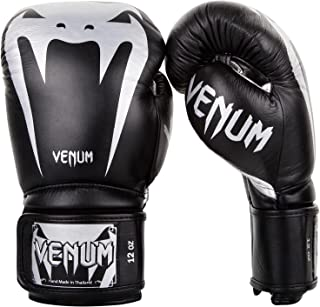 Giant 3.0 Boxing Gloves