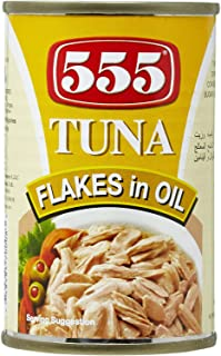 555 Tuna Flakes In Oil  - 155 gm