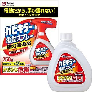 【まとめ買い】 カビキラー カビ取り剤 電動スプレー 本体 750g + 付替用 750g