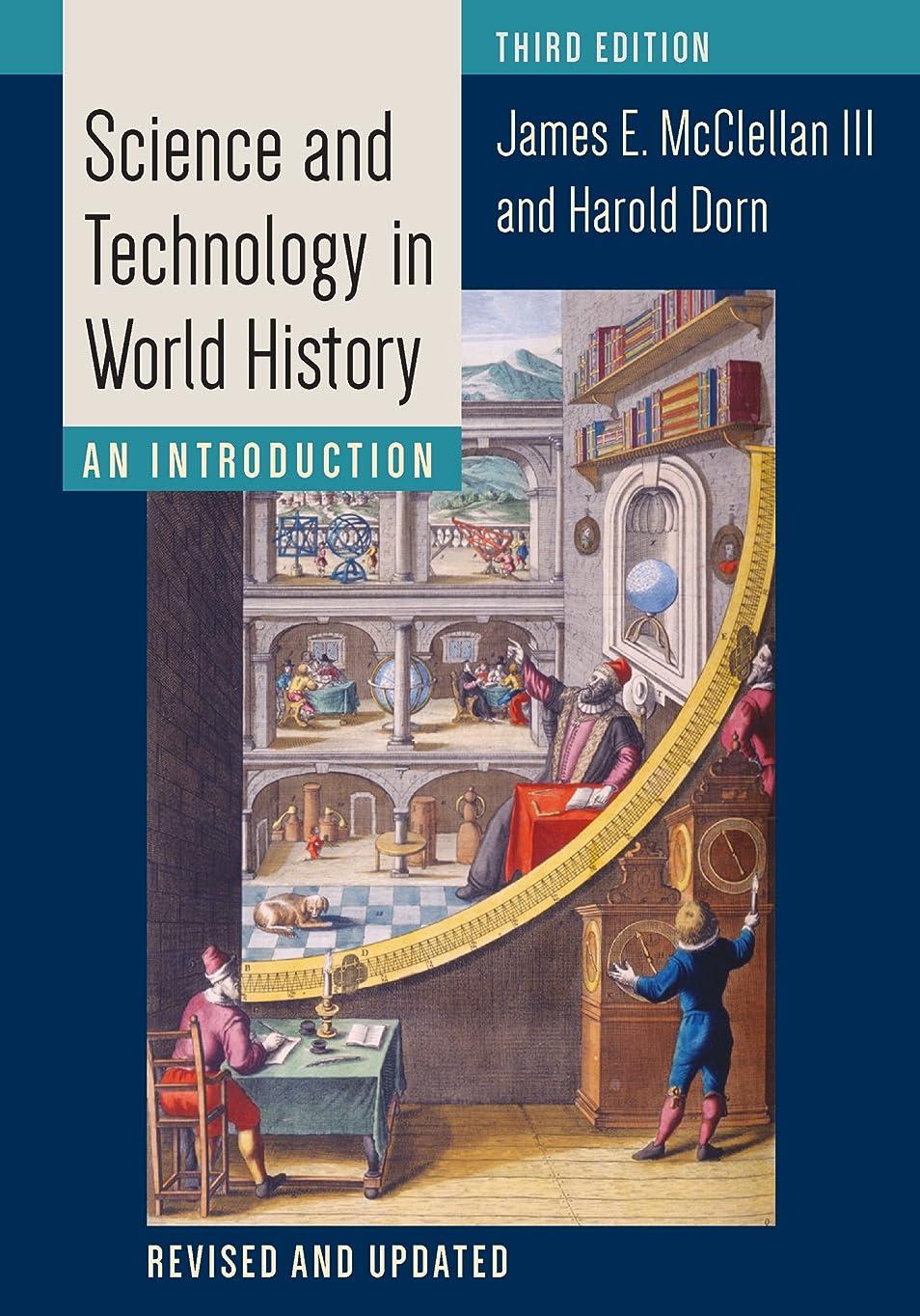 受粉者教育者コンピューターScience and Technology in World History (English Edition)