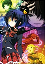 Koshizu Anime Wall Calendar 2020 (13 Pages 8
