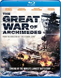 The Great War of Archimedes arrives on Blu-ray, DVD and Digital June 15 from Well Go USA