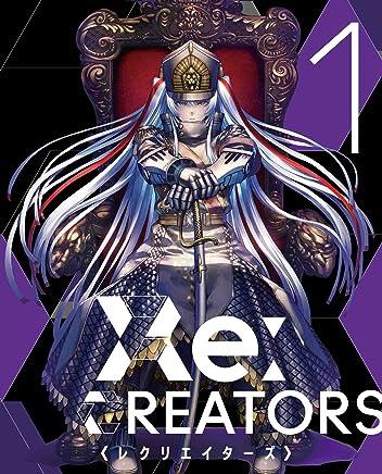 Re:CREATORS 1(完全生産限定版) [DVD]
