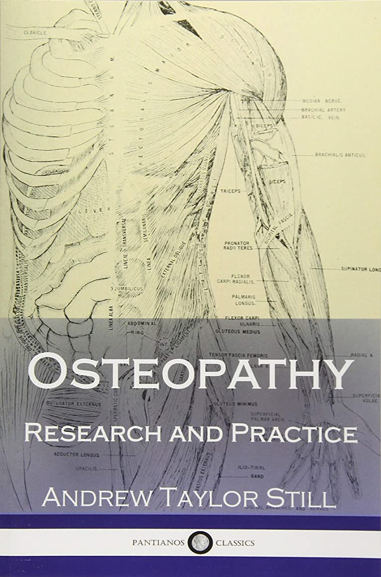 防水裁定インレイOsteopathy, Research and Practice