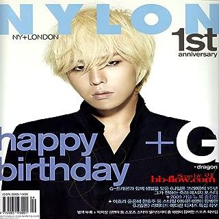 G - Dragon solo