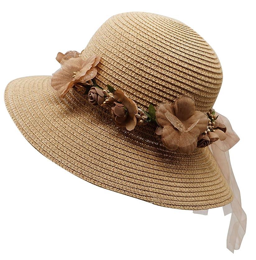 限り環境保護主義者周波数Lovful HAT レディース